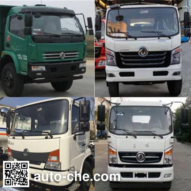 Yanlong (Hubei) YL5030XXYLZ4D1 box van truck