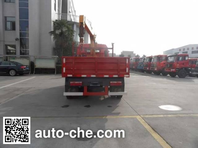 Yanlong (Hubei) YL5040JSQSZ1 truck mounted loader crane