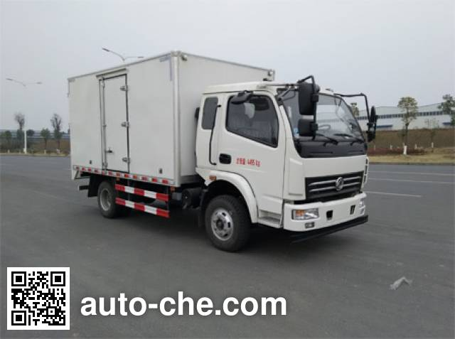 Yanlong (Hubei) YL5040XXYLZ4D1 box van truck