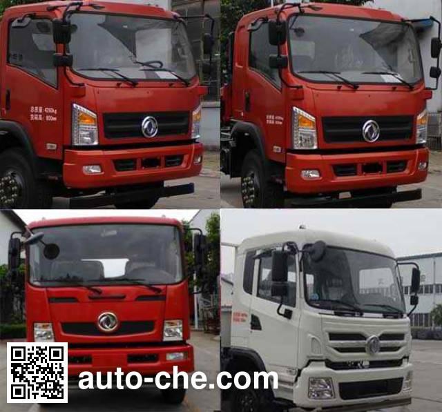 Yanlong (Hubei) YL5040XLCLZ4D2 refrigerated truck