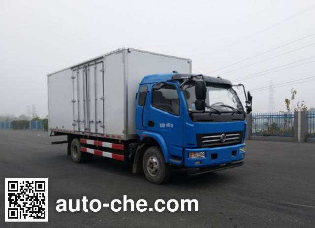 Yanlong (Hubei) YL5040XXYLZ4D2 box van truck