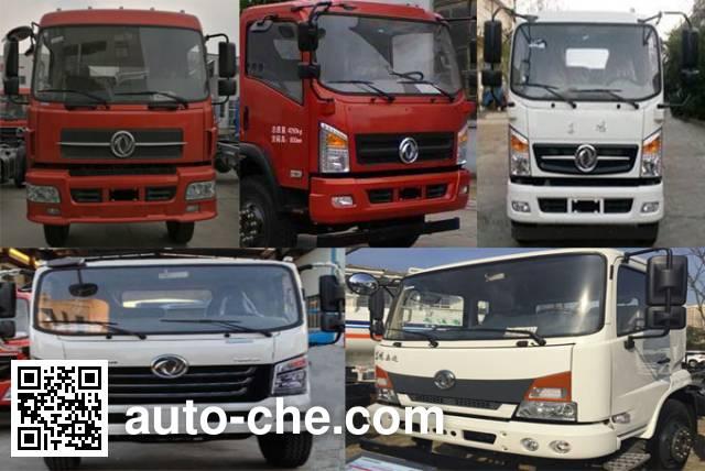 Yanlong (Hubei) YL5120JSQLZ1 truck mounted loader crane