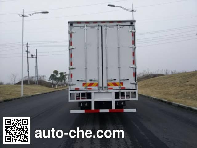 Yanlong (Hubei) YL5160XXYGS5Z1 box van truck