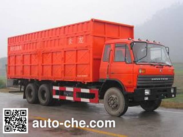 Yanlong (Hubei) YL5190XXY box van truck