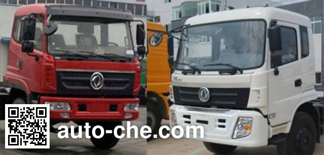 Yanlong (Hubei) YL3310GSZ3 dump truck