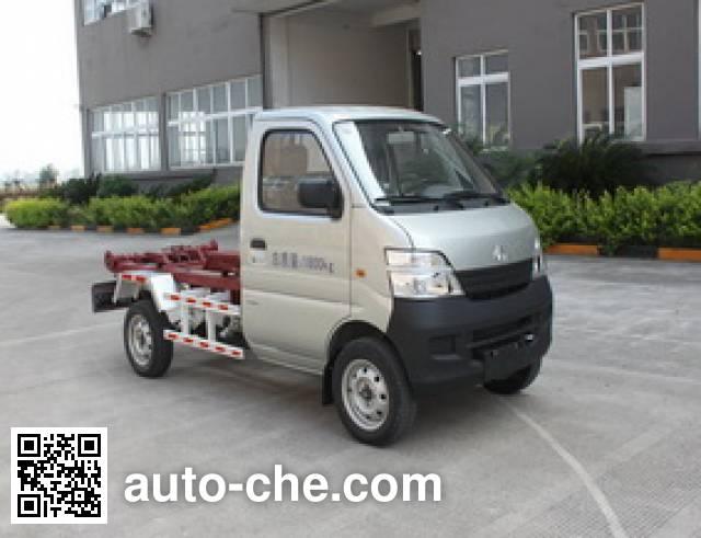 Shacman YLD5020ZXXSCE5 detachable body garbage truck