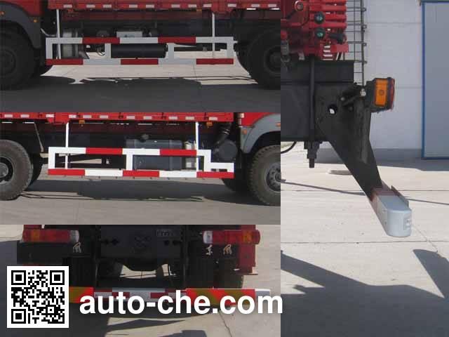 油龙牌YLL5252JSQ随车起重运输车