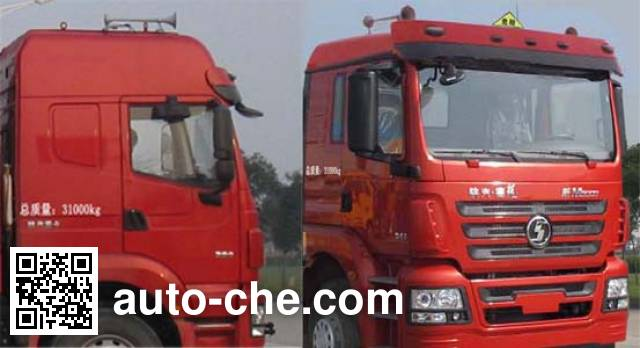 Youlong YLL5313GYY oil tank truck