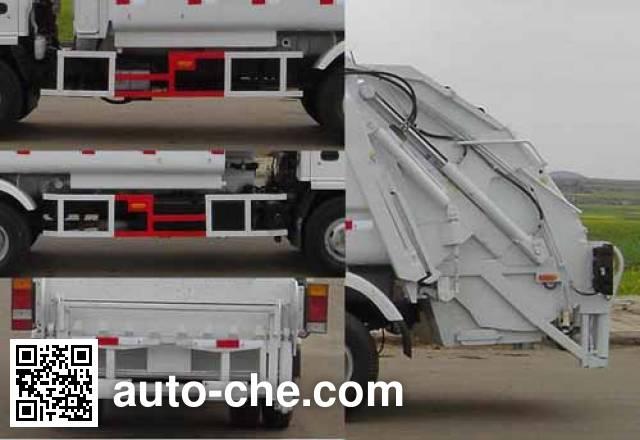 Yunma YM5070ZYS garbage compactor truck