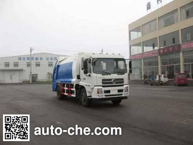 Yunma YM5160ZYS5 garbage compactor truck
