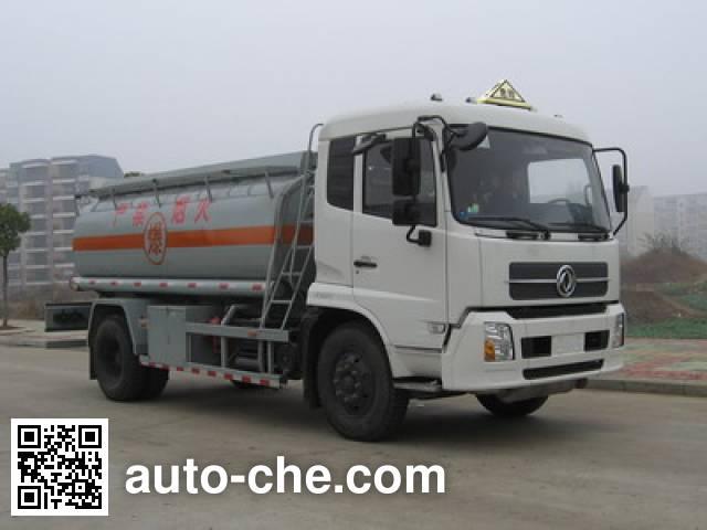Yongqiang YQ5140GJYA fuel tank truck