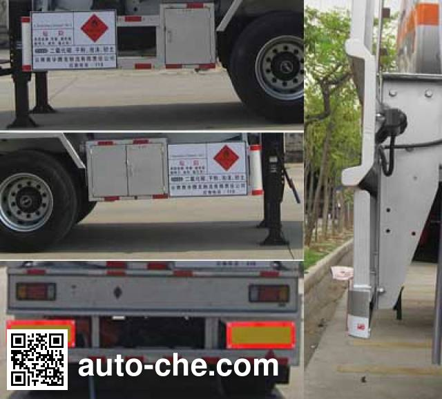Yongqiang YQ9343GRYDMA flammable liquid tank trailer
