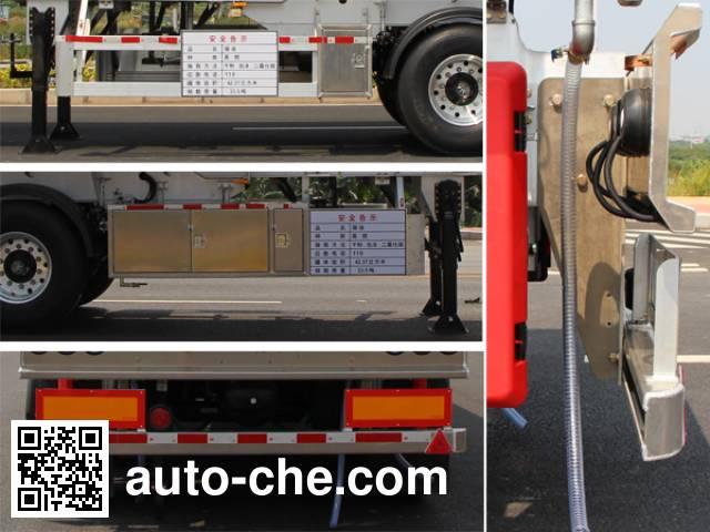 Yongqiang YQ9400GYYT1 aluminium oil tank trailer