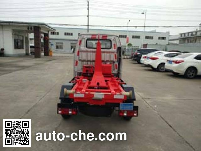 三联牌YSY5033ZXX车厢可卸式垃圾车