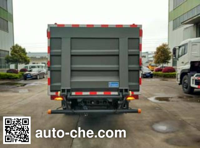 Sanlian YSY5080XTYE5 sealed garbage container truck