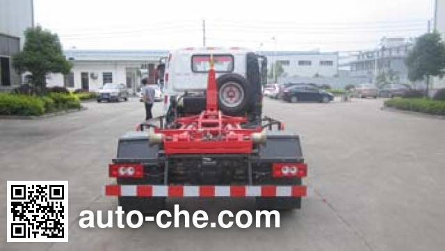 Sanlian YSY5080ZXX detachable body garbage truck