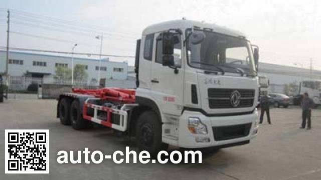 Sanlian YSY5255ZXX1E5 detachable body garbage truck
