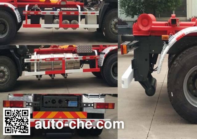 Sanlian YSY5256ZXXNG detachable body garbage truck