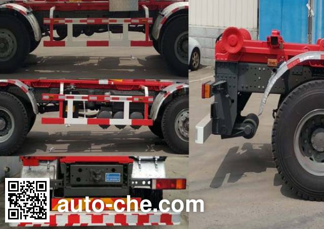 Sanlian YSY5312ZXXNG detachable body garbage truck
