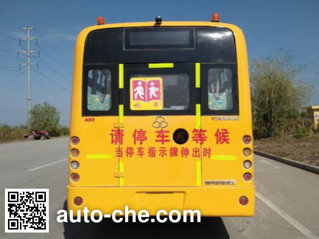 Shuchi YTK6100AX3 primary school bus
