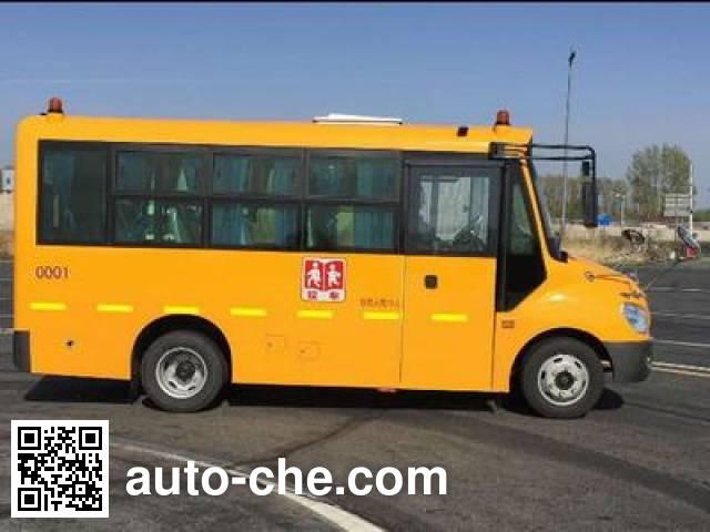 Shuchi YTK6571X5 primary school bus