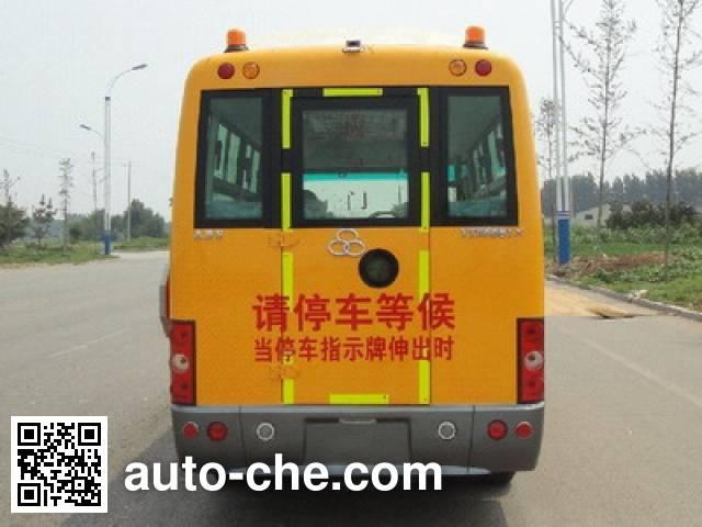 Shuchi YTK6581X primary school bus