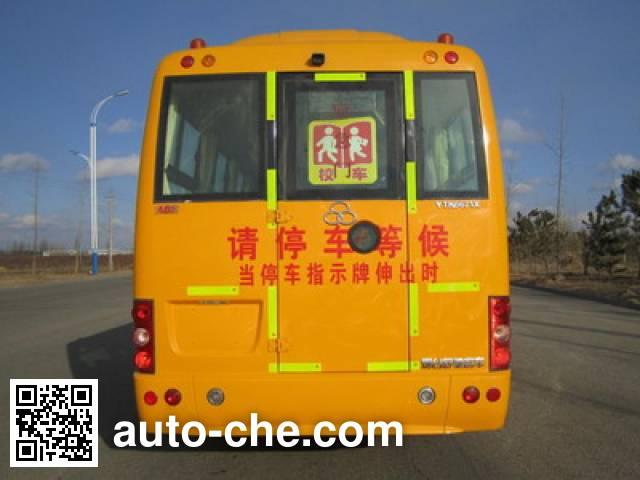 Shuchi YTK6671AX preschool school bus