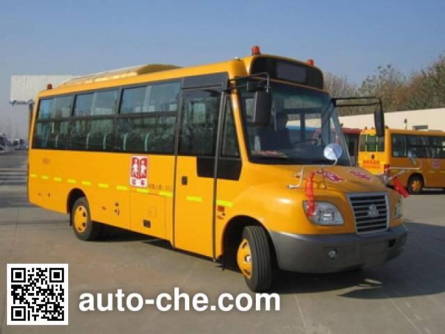 Shuchi YTK6750X primary school bus