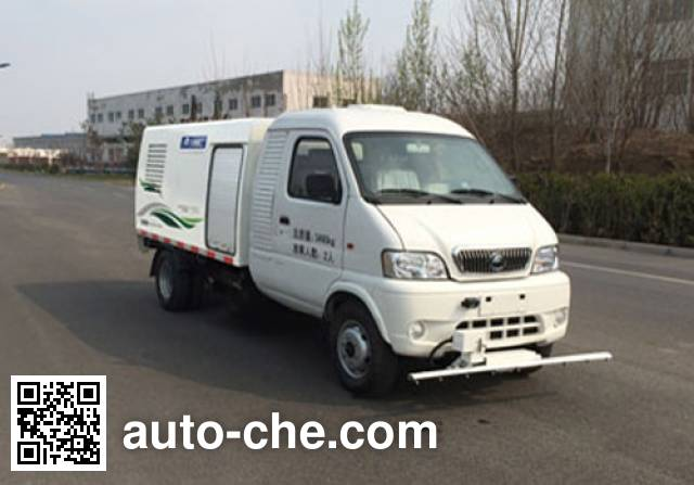 Yutong YTZ5031TYHBEV electric road maintenance truck