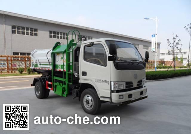 Yutong YTZ5040ZZZ20F self-loading garbage truck