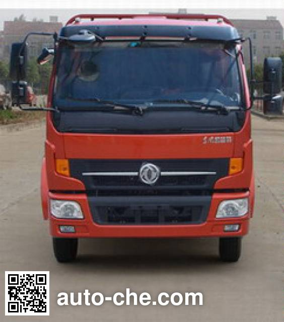 Yutong YTZ5080ZYS20D5 garbage compactor truck