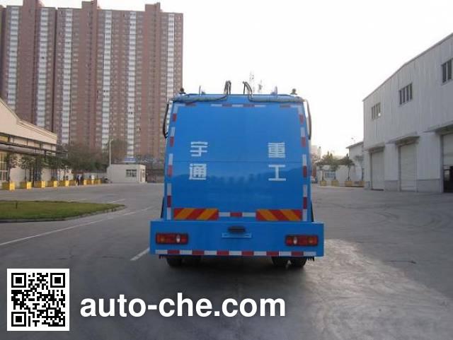 Yutong YTZ5120TCA20F food waste truck
