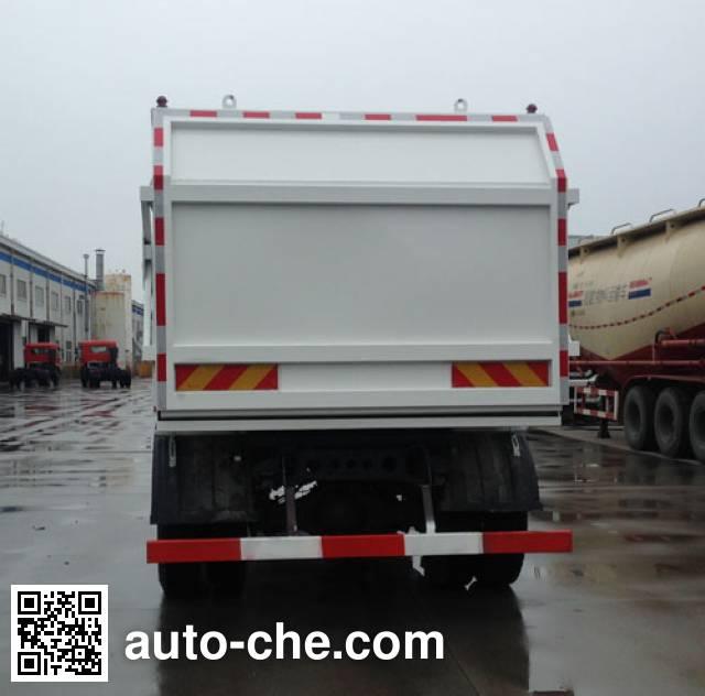 宇通牌YTZ5120ZDJ20D5压缩式对接垃圾车
