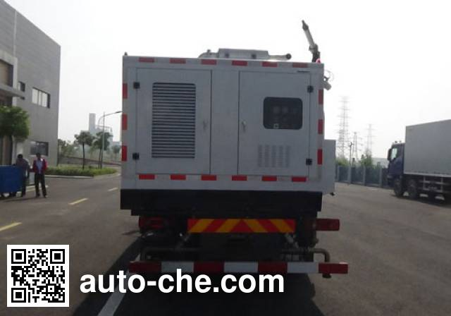 Yutong YTZ5160TDY20D5 dust suppression truck