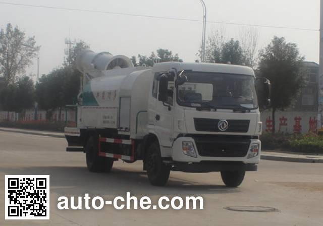 Yutong YTZ5160TDY20F dust suppression truck