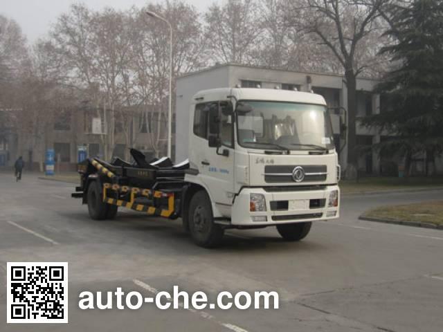 宇通牌YTZ5160ZBG20F背罐车