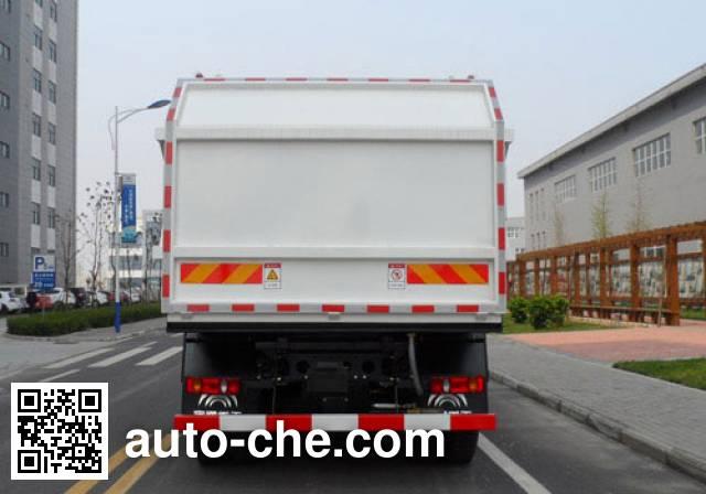 宇通牌YTZ5180ZDJ20D5压缩式对接垃圾车