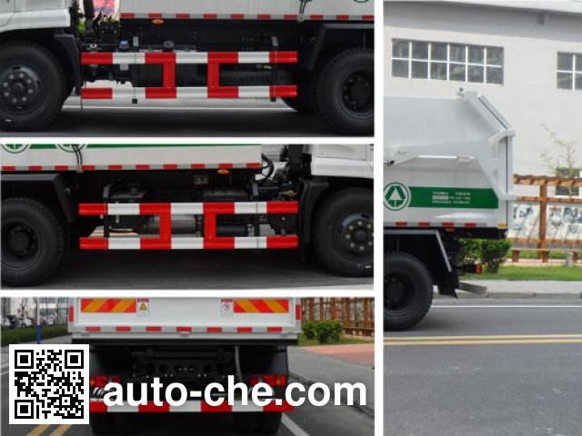 宇通牌YTZ5160ZDJ20F压缩式对接垃圾车