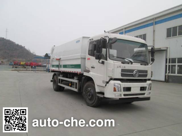宇通牌YTZ5160ZDJ20G压缩式对接垃圾车