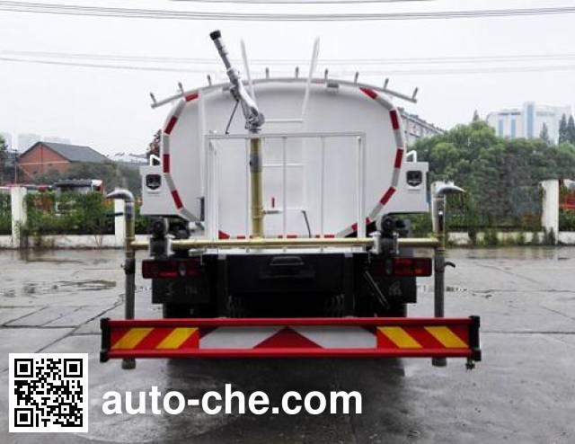 Yutong YTZ5161GSS20F sprinkler machine (water tank truck)