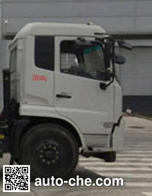 宇通牌YTZ5161ZDJ20D5压缩式对接垃圾车