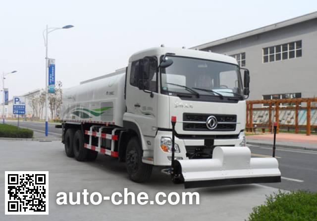 宇通牌YTZ5250GQX20D5清洗车