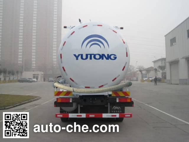 宇通牌YTZ5250GFL20F低密度粉粒物料运输车