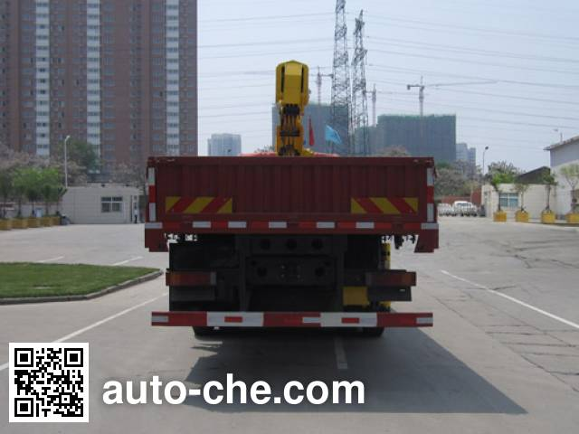 Yutong YTZ5250JSQ20F truck mounted loader crane