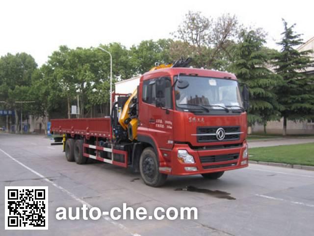 宇通牌YTZ5250JSQ20F随车起重运输车