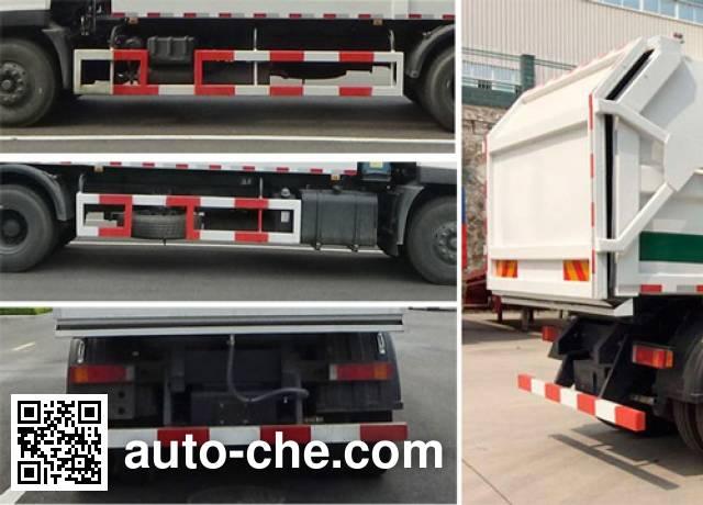 宇通牌YTZ5250ZDJ20B5压缩式对接垃圾车