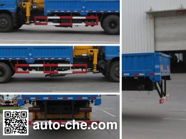 Yutong YTZ5251JSQ20F truck mounted loader crane