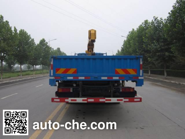 Yutong YTZ5253JSQ20F truck mounted loader crane
