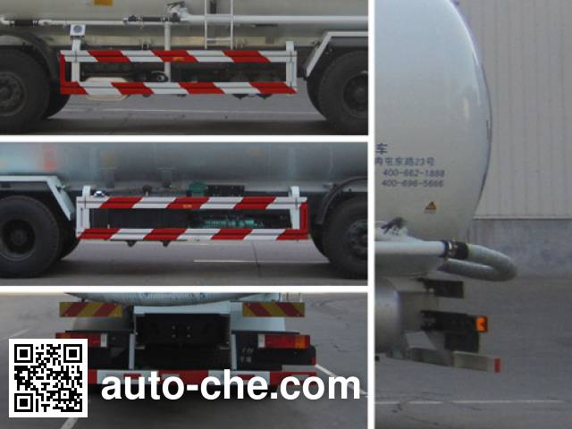 宇通牌YTZ5311GFL20F低密度粉粒物料运输车