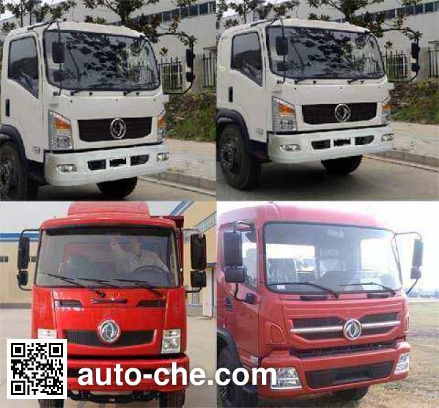 Yunwang YWQ5030CCYLZ4D stake truck